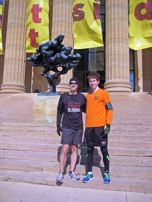 Brothers Brian and Dan on the steps.  The statue behind is Prometheus strangling a Vulture, by Jacques Lipchitz, his take on Hercules taking on the Eagle.  It represents conquering adversity.