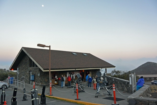 Visitor's Information Center at the Mauna Kea Observatories.